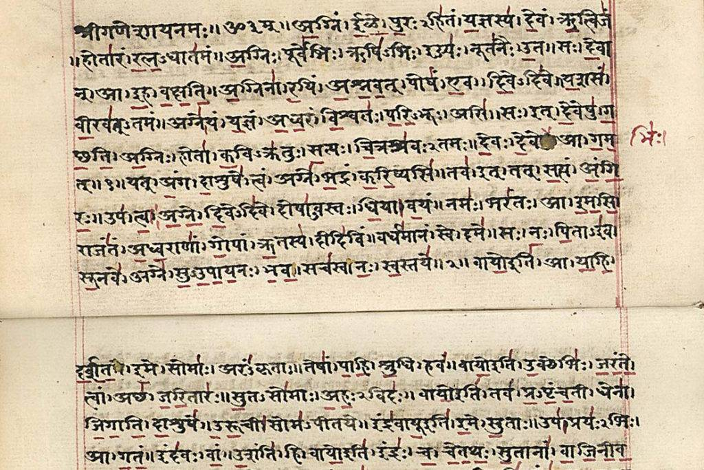 rig veda text image