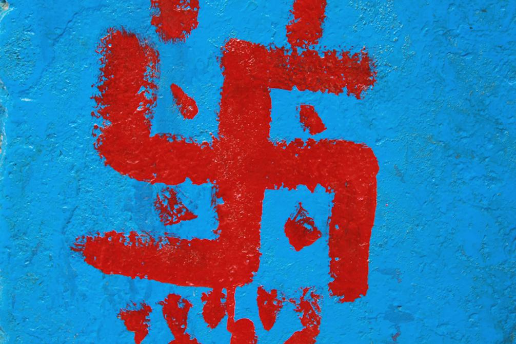 hindu swastika image